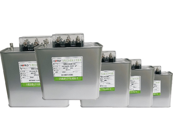 Single phase compensation capacitor
