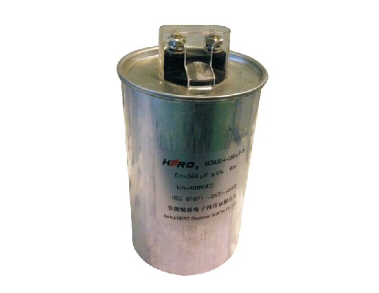 Single-phaseACMJ capacitor